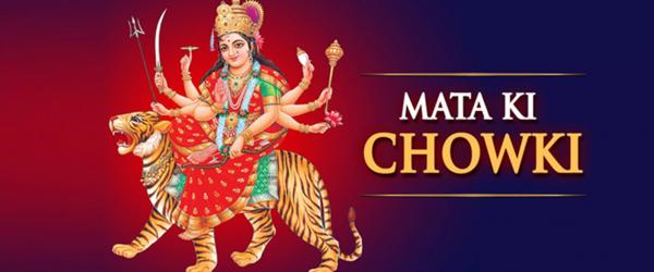 MATA KI CHOWKI - Saturday, May 08th 05:00 PM